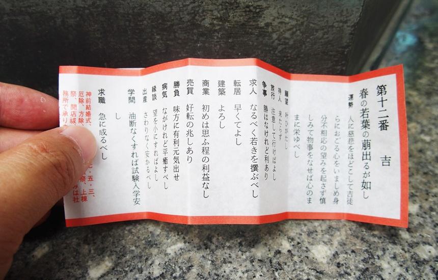 櫛田神社29