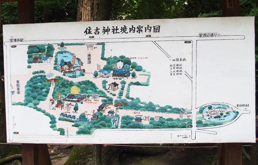 住吉神社10