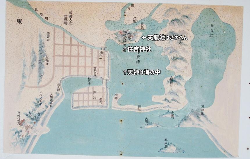 住吉神社6