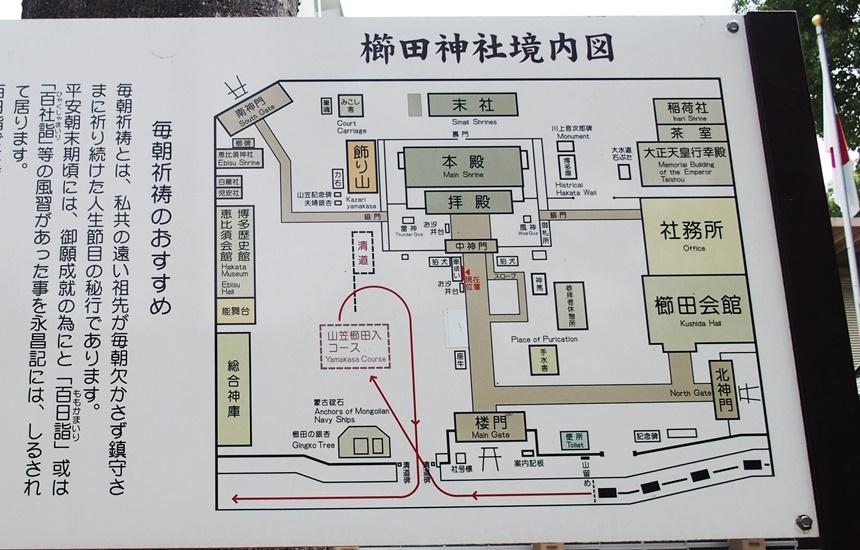 櫛田神社22