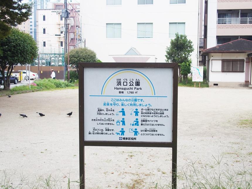 下呉服町レトロ6