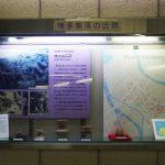 「祇園駅方面連絡通路」博多駅地下のミニ歴史資料館!博多の歴史観光スポット
