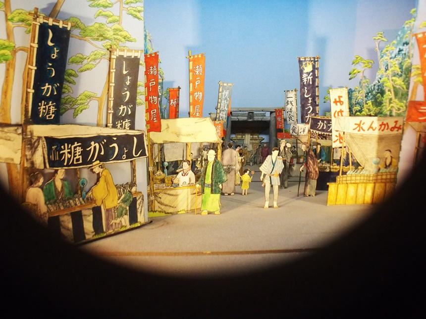 博多町屋ふるさと館20