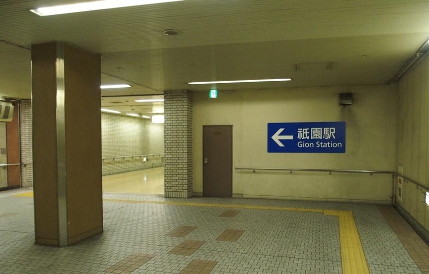 祇園駅通路24