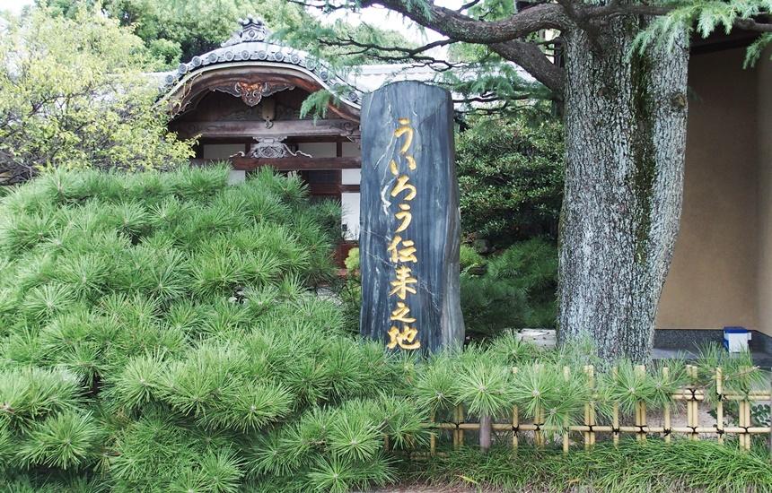 妙楽寺15