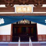 「安国寺」福岡天神の歴史観光スポット!ドーンと巨大な山門と憩いの寺院