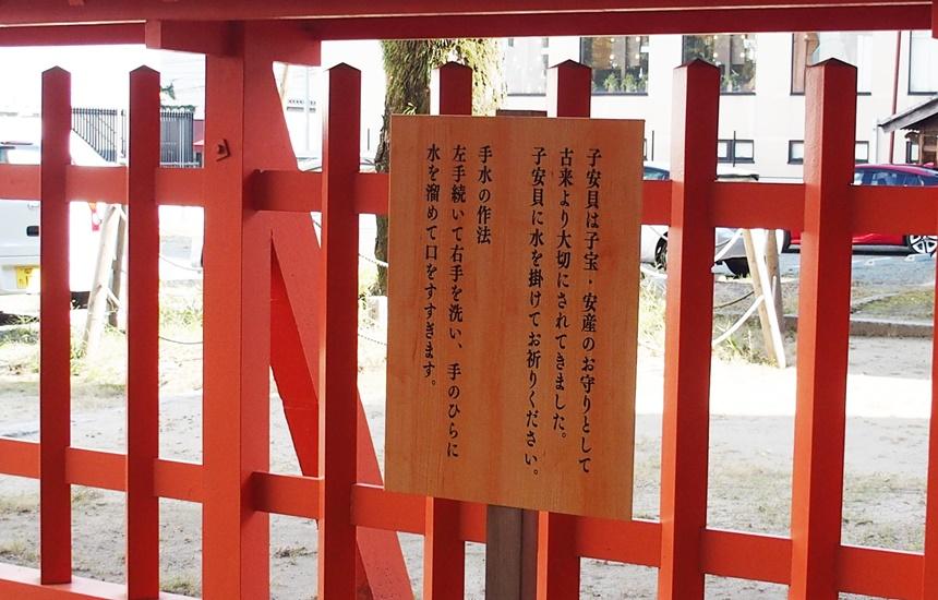 若宮神社11