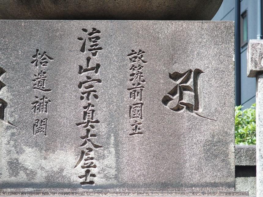 東長寺24