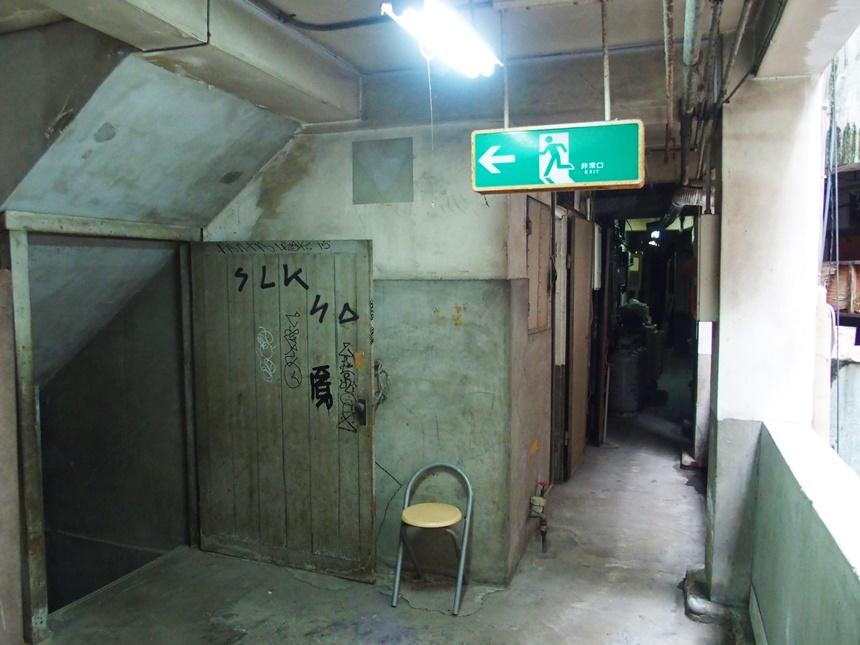 祇園ビル18