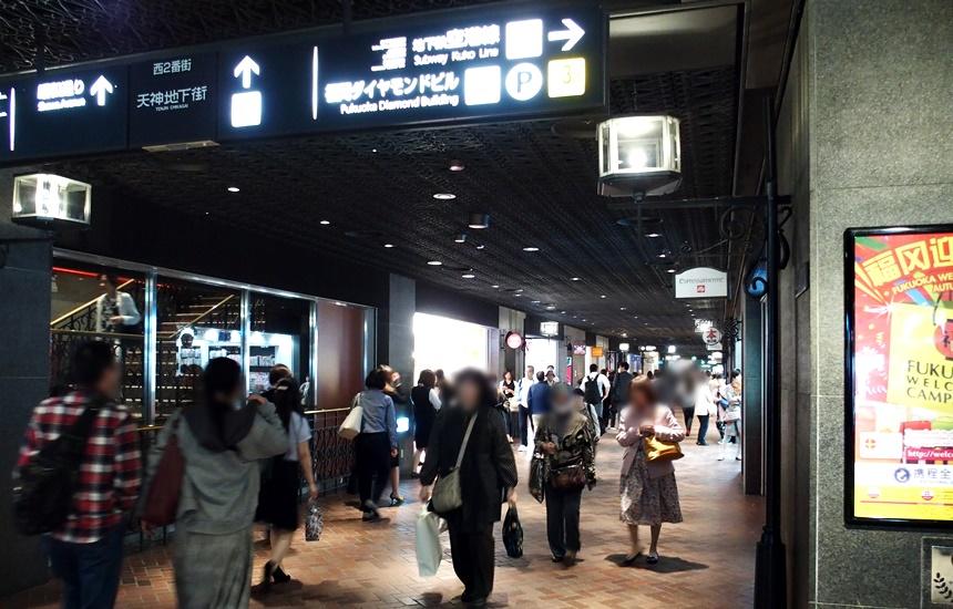 新三浦ランチ2