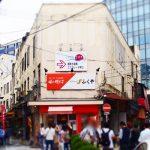 「祇園マーケット」ぎんなん通り、博多川端のディープなレトロ観光ゾーン