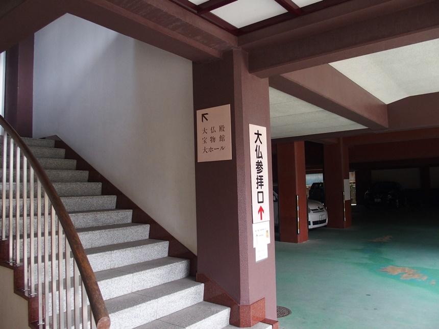 東長寺28
