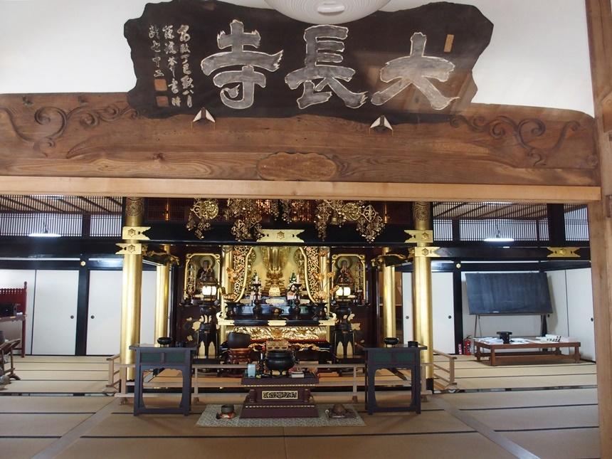 大長寺10