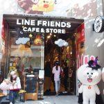 「LINE FRIENDS CAFE & STORE 福岡」福岡天神のライン公式カフェストアに行ってきました