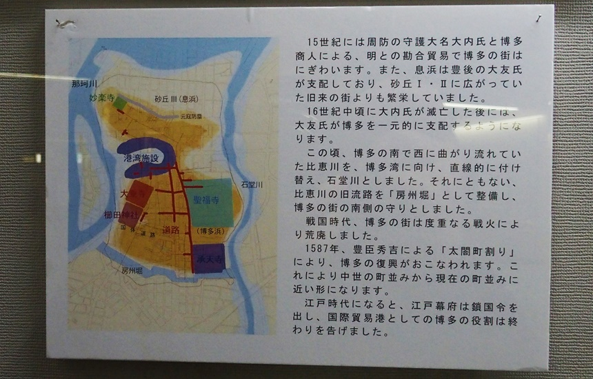 祇園駅通路12