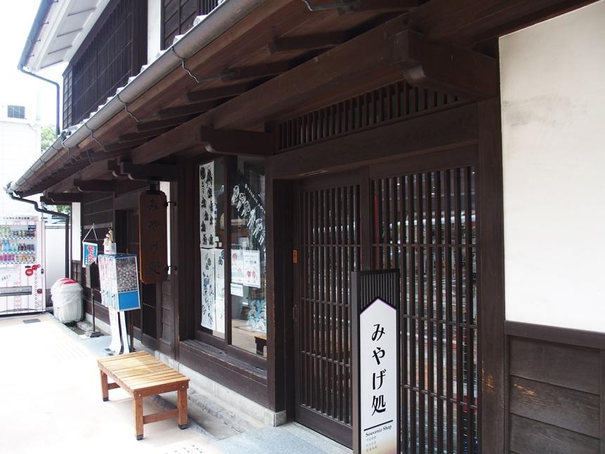 博多町屋ふるさと館32