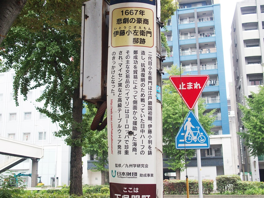 下呉服町レトロ4