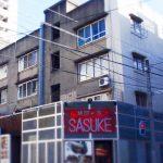 「店屋町ビル」博多に現存する福岡市最古の鉄筋コンクリート製アパート