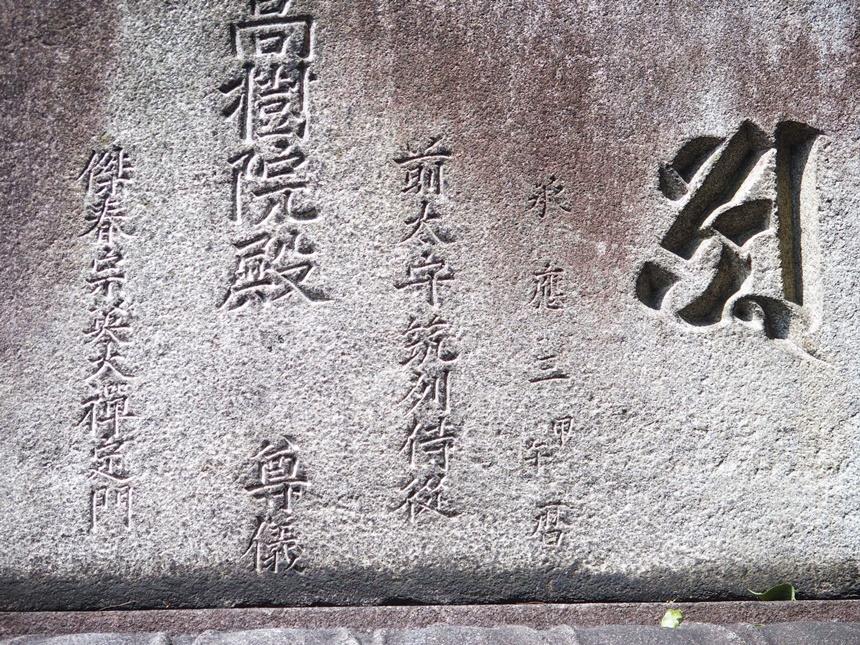東長寺25
