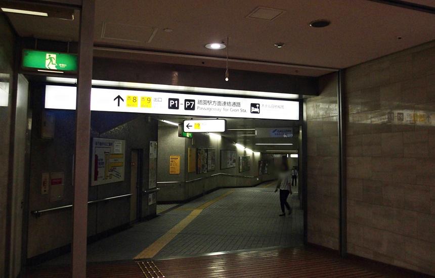 祇園駅通路5