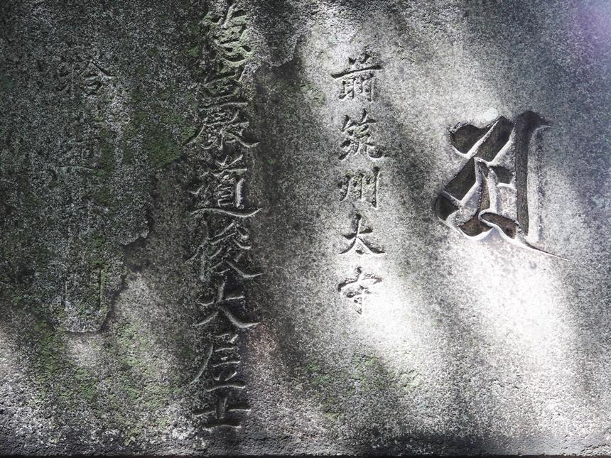 東長寺23