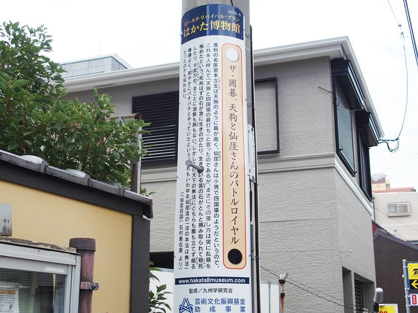 円覚寺10
