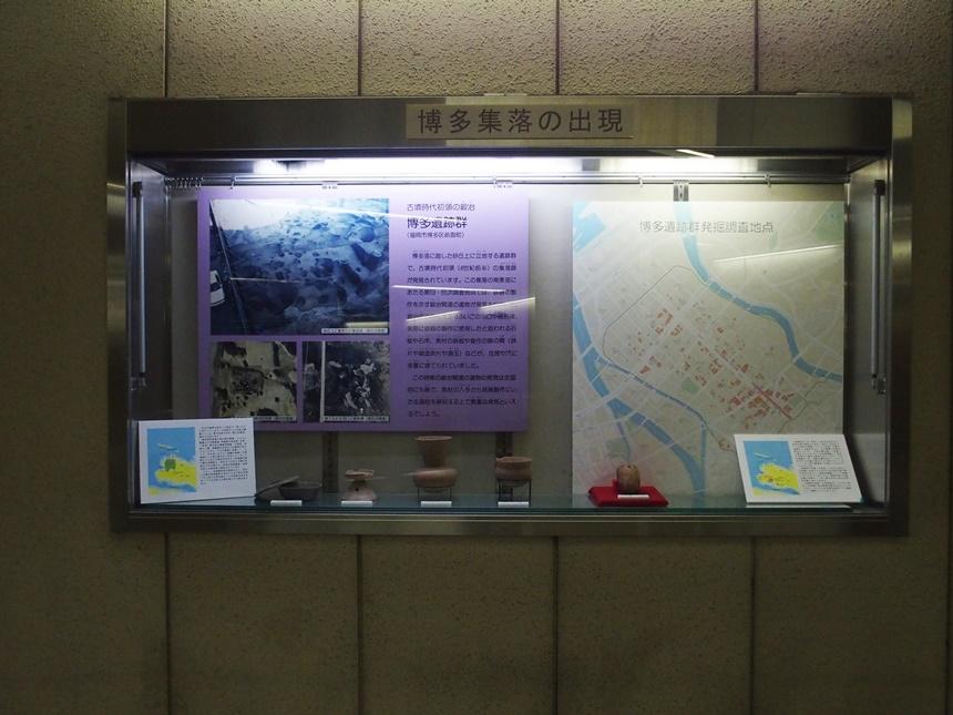 祇園駅通路7