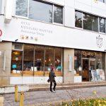 「クワトロヨッチ」福岡天神にある国東半島のアンテナショップ!カフェと特産品販売