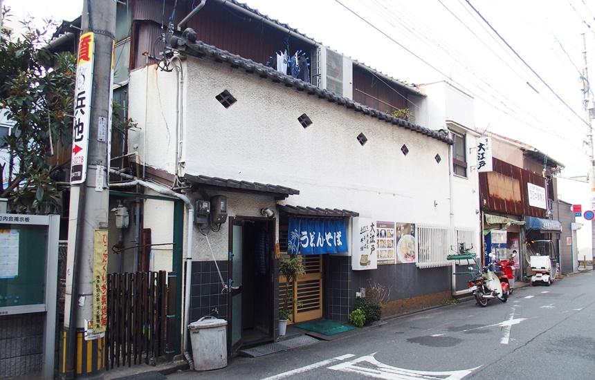 博多下町7