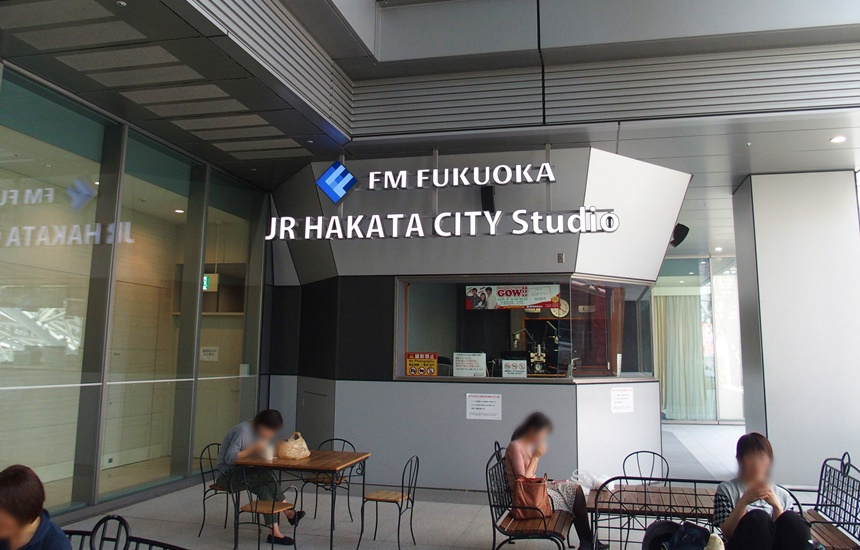JR博多シティ3階デッキ11
