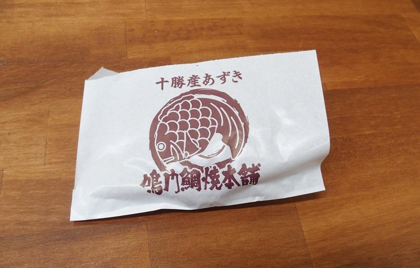 鳴門鯛焼本舗10