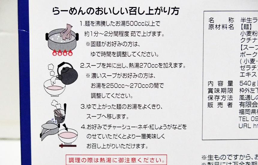 しんしん土産用5