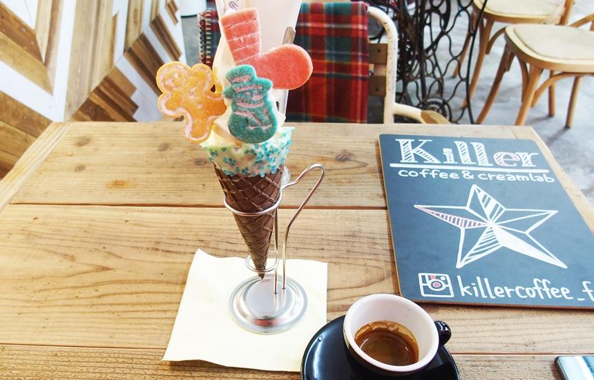 キラーコーヒー大名19