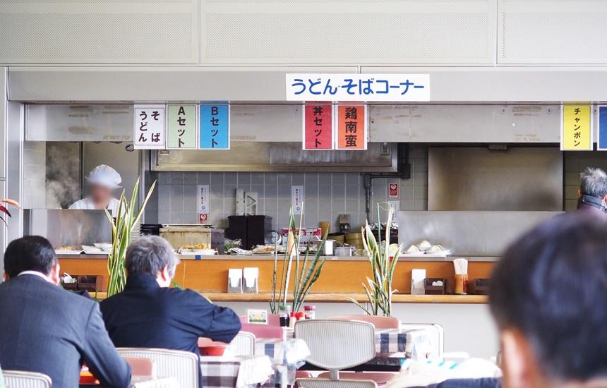 市役所食堂13