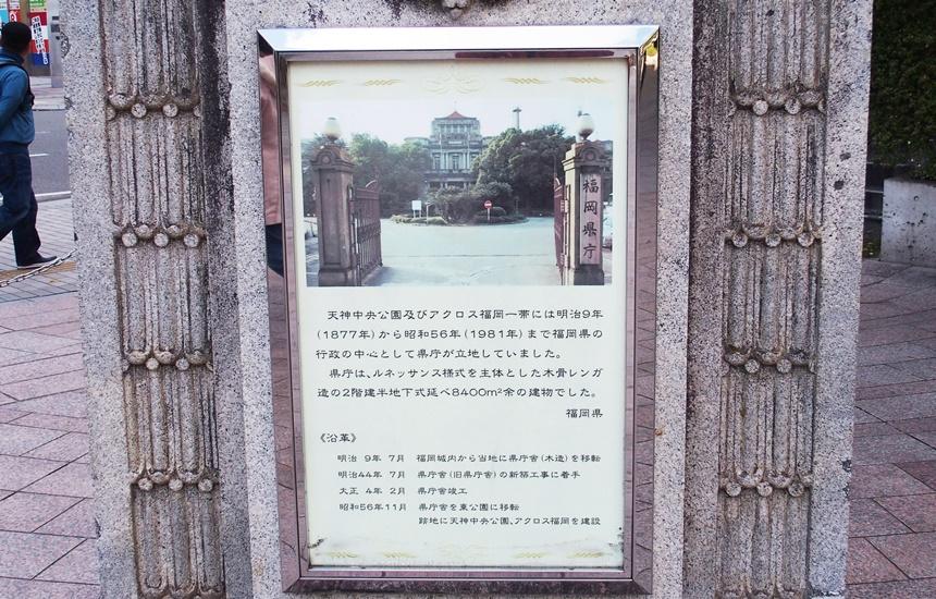 福岡藩刑場跡2