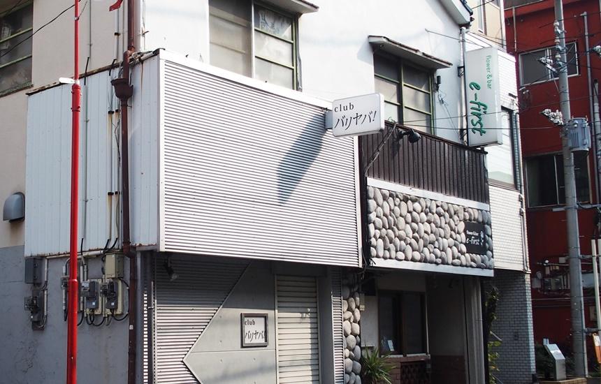 博多下町8
