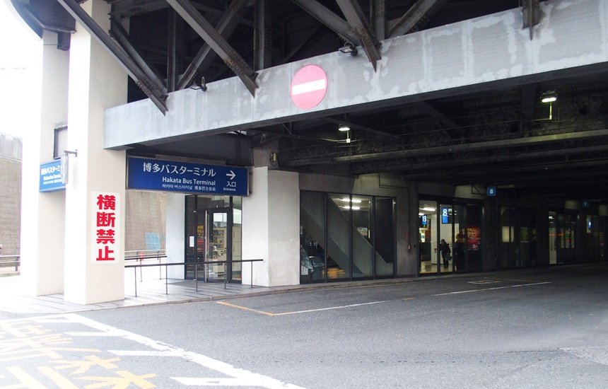 承天寺通り1