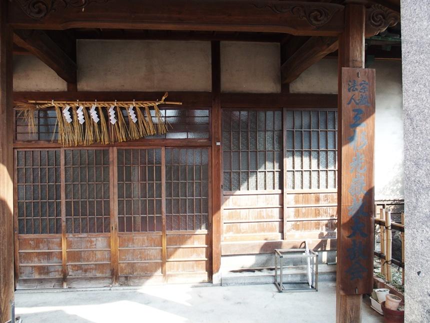 博多下町14