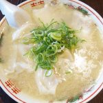 「博多荘」現存する最古の老舗博多ラーメン店!ワンタン麺発祥の店