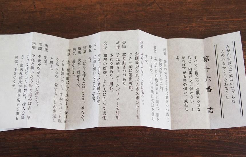 若八幡宮20