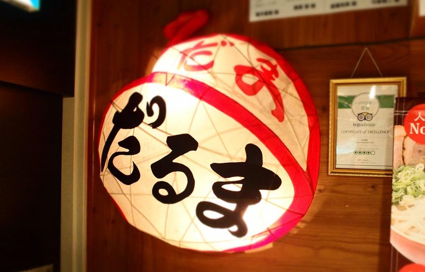だるま博多駅14