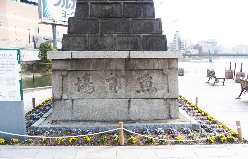 中洲燈篭12
