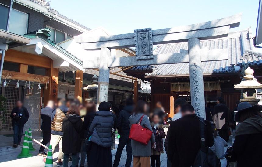 若八幡宮5