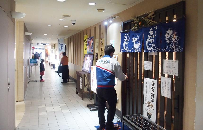 福岡魚市場10