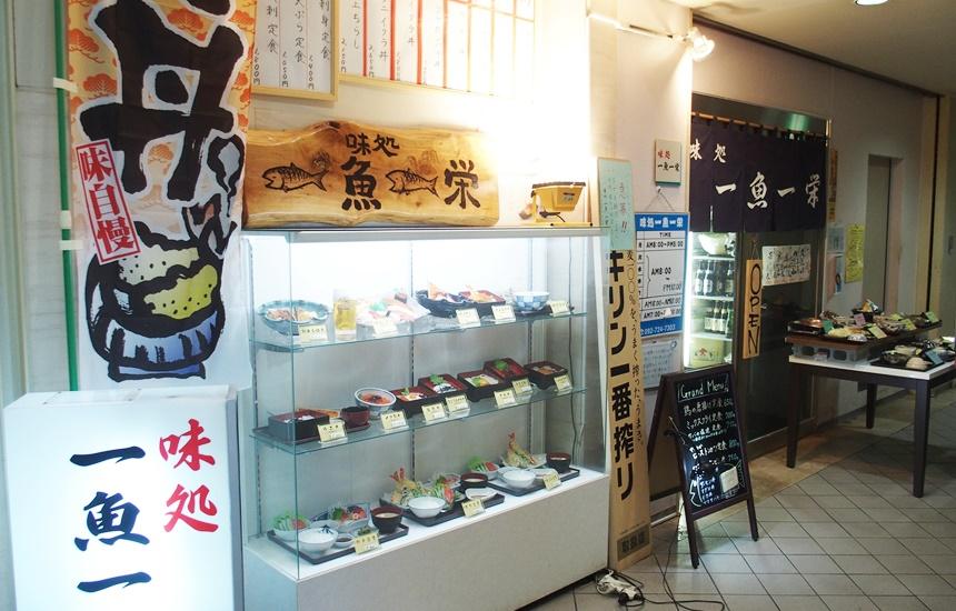 福岡魚市場7