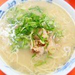 「元祖長浜屋」博多で愛される長浜ラーメンの元祖!福岡に行ったら食べるべし