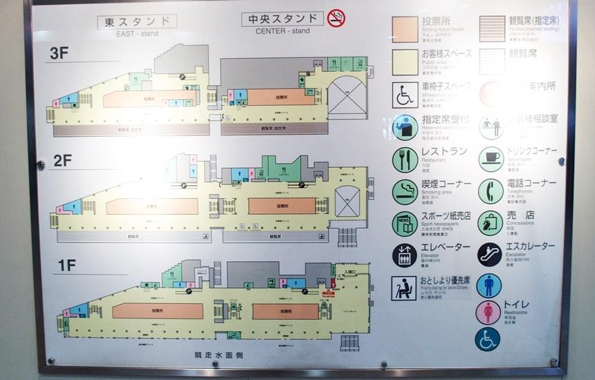福岡競艇13