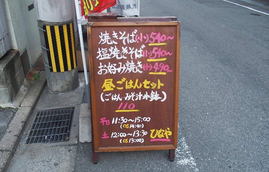 綱場町レトロ6