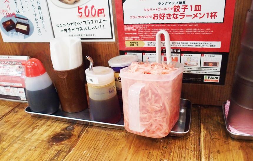 だるま博多駅6