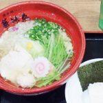 「博多鶏ソバ華味鳥」天神ソラリア地下、水炊きスープの味を手軽に楽しめるお店